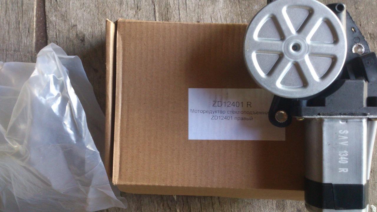 Установка моторедуктора ZD12401 на Субару Форестер SG. Рис. 2