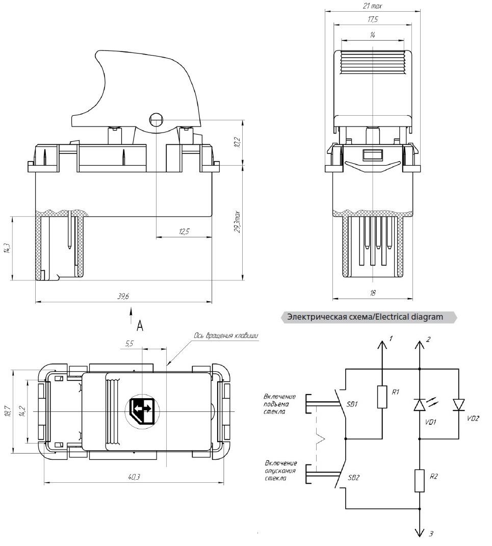 Габариты, установочные размеры и электрическая схема переключателя АВАР 51.3769