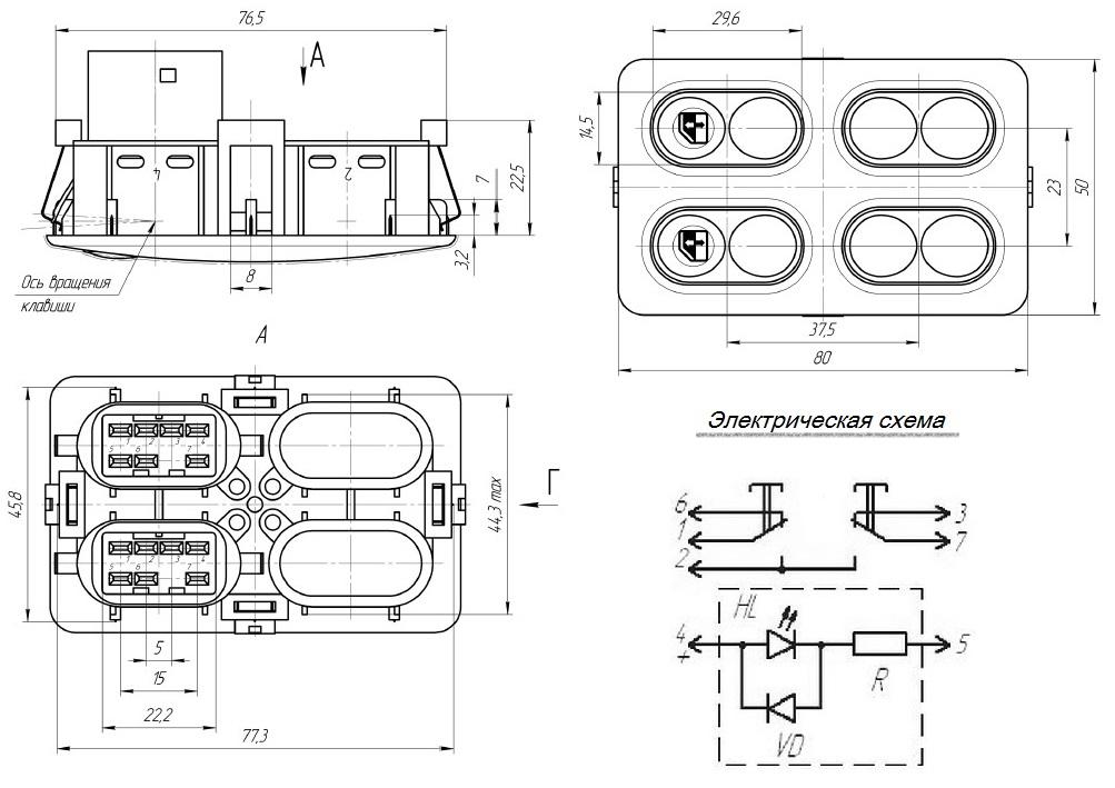 Габариты, установочные размеры и электрическая схема блока переключателей АВАР 181.3763
