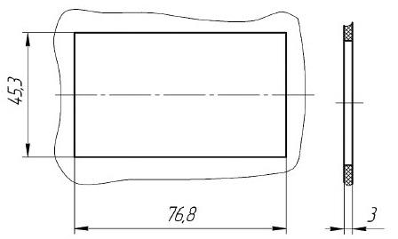 Место установки блока переключателей АВАР 181.3763
