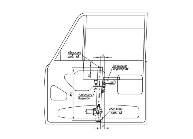 Установка стеклоподъемников ФОРВАРД на ВАЗ-2106 в передние двери. Рис. 7