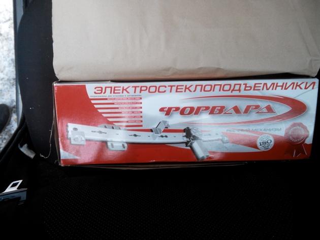 Установка стеклоподъемников ФОРВАРД в передние двери ВАЗ-21124. Рис. 1