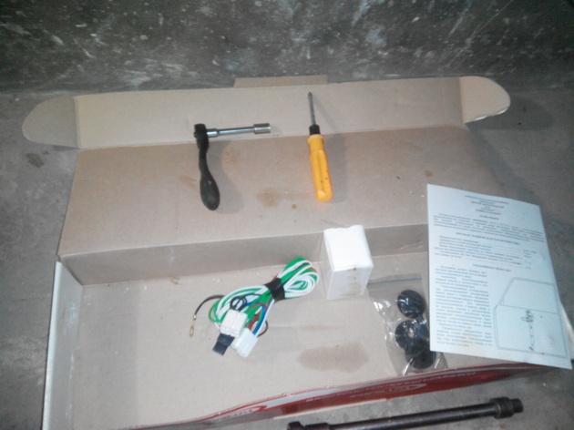 Установка стеклоподъемников ФОРВАРД в передние двери ВАЗ-21124. Рис. 27