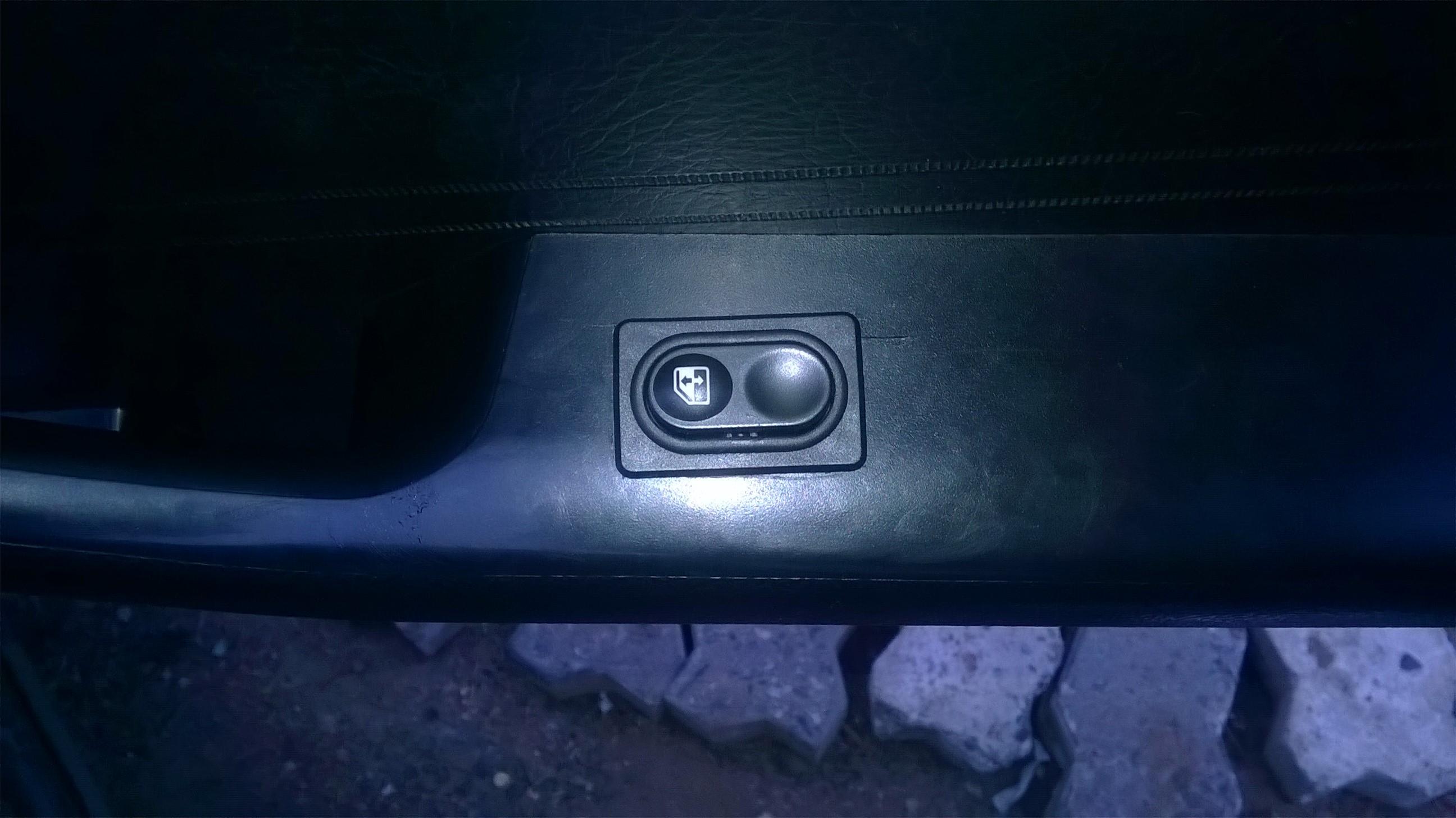 Установка стеклоподъемников ФОРВАРД в передние двери ВАЗ-2107. Рис. 8