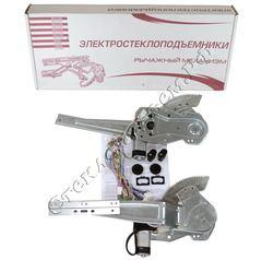 Электростеклоподъемники для ГАЗ-3302