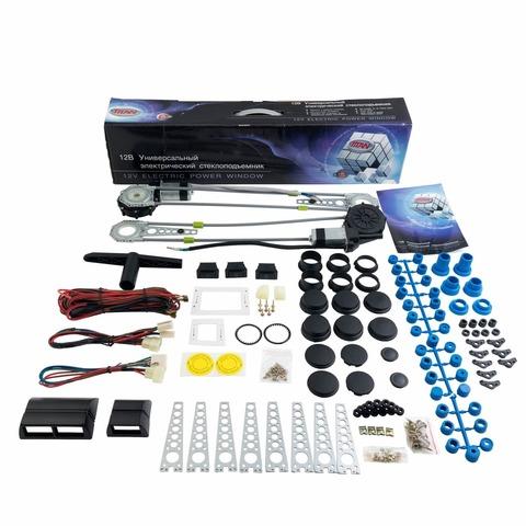 Универсальные электростеклоподъемники TITAN PW2 - комплект