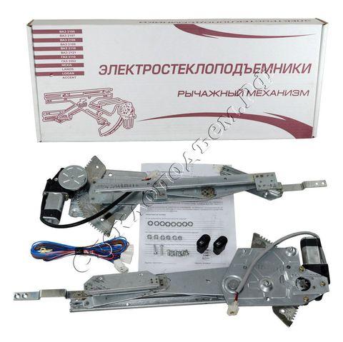 Электростеклоподъемники для ВАЗ-2107 (в передние двери)