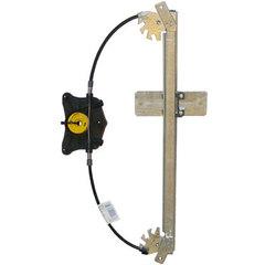 Электрический стеклоподъемник Ауди A3 (8Р1) и (8PA) задний правый