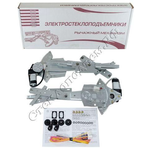 Электростеклоподъемники для Chevrolet Lanos (в передние двери)
