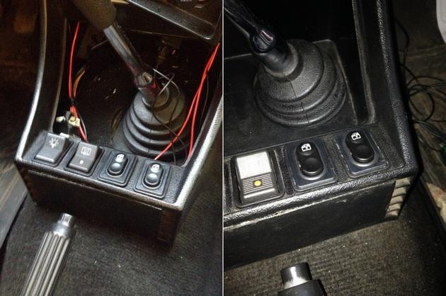 Установка в передние двери ВАЗ-2107 электростеклоподъемников ФОРВАРД. Рис. 1
