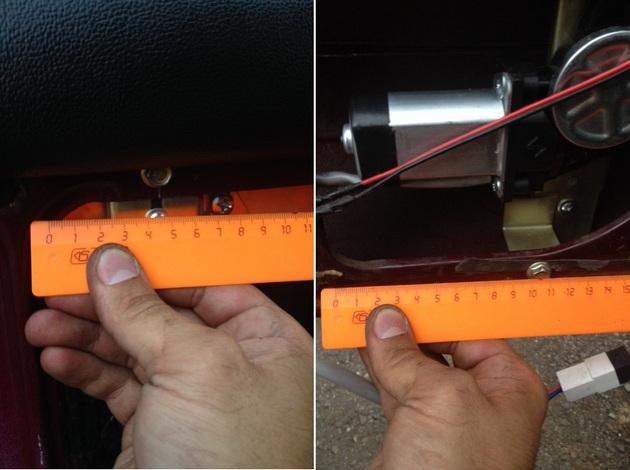 Установка в передние двери ВАЗ-2107 электростеклоподъемников ФОРВАРД. Рис. 8