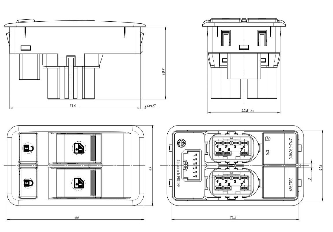 Габариты и установочные размеры блока переключателей АВАР 358.3769