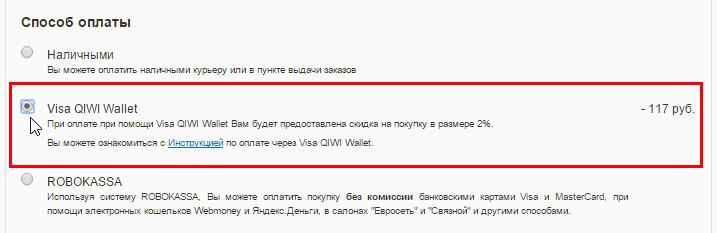 условия кредитной карты сбербанка visa qiwi wallet