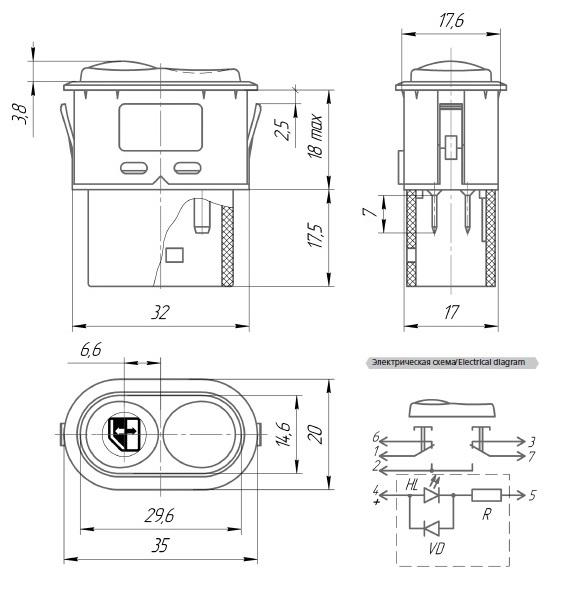 Габариты, установочные размеры и электрическая схема переключателя АВАР 92.3709