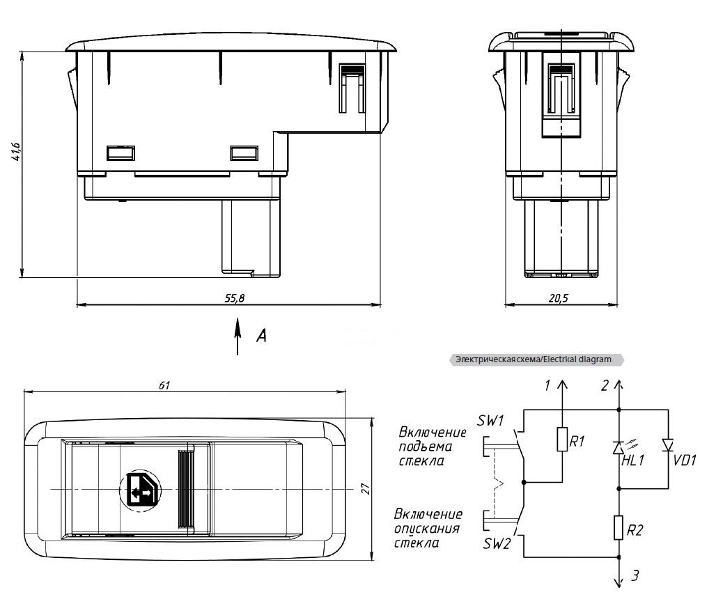 Габариты, установочные размеры и электрическая схема переключателя АВАР 511.3769