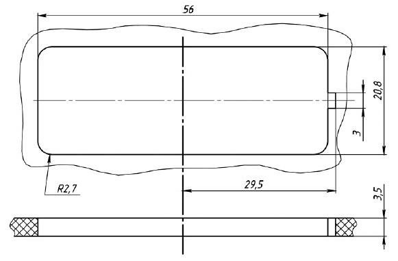 Место установки переключателя АВАР 51.3769