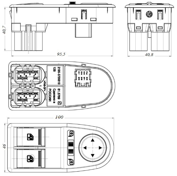 Габариты и установочные размеры блока переключателей АВАР 61.3769