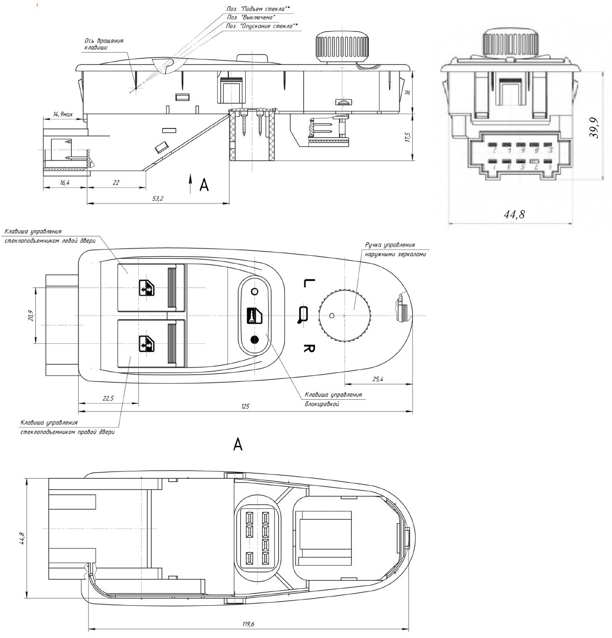 Габариты и установочные размеры блока переключателей АВАР 352.3769
