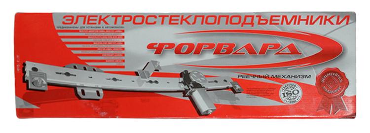 Новая упаковка электростеклоподъемников ФОРВАРД