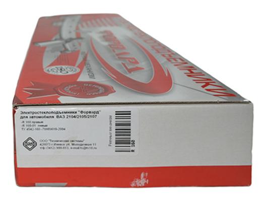На торцевой стороне коробки у оригинальных стеклоподъемников «ФОРВАРД» имеется наклейка со штрих-кодом