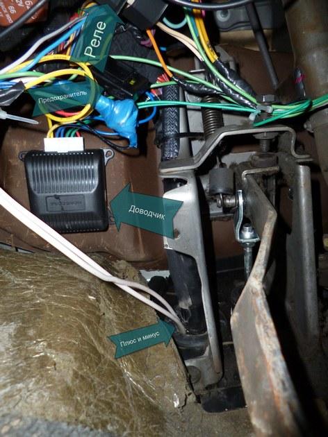 """Установка электростеклоподъемников """"КАТРАН"""" в передние двери Daewoo Nexia. Рис 11"""