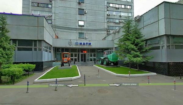 Москва, ул. Верхняя, д. 34