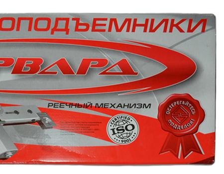 На новой упаковке стеклоподъемников «ФОРВАРД» присутствует знак Остерегайтесь подделок (красный бант с надписью)