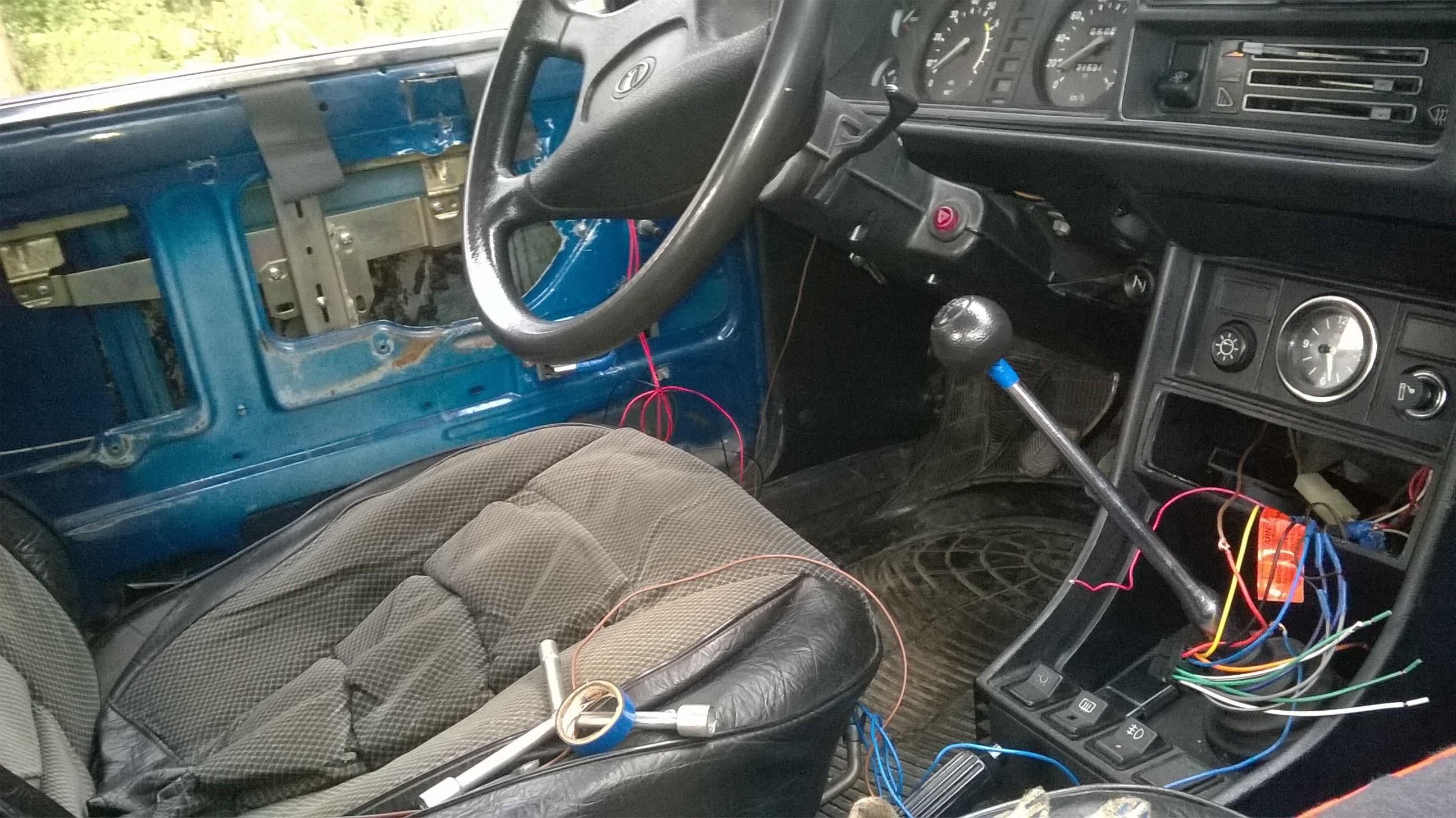 Установка стеклоподъемников ФОРВАРД в передние двери ВАЗ-2107. Рис. 5