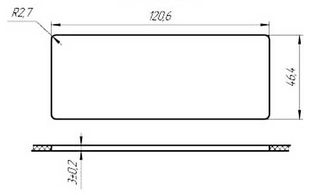 Место установки блока переключателей Ф5.3709.006