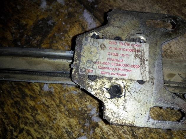 """Установка электростеклоподъемников """"ФОРВАРД"""" на ВАЗ-2110 в передние двери. Рис. 8"""