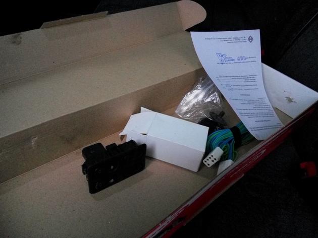 """Установка электростеклоподъемников """"ФОРВАРД"""" на ВАЗ-2110 в передние двери. Рис. 12"""