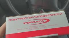 Видеоотзыв о нашем магазине от Георгия Полищука