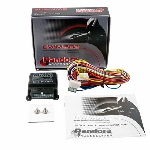 5-ти канальный модуль управления стеклоподъемниками Pandora DWM-502