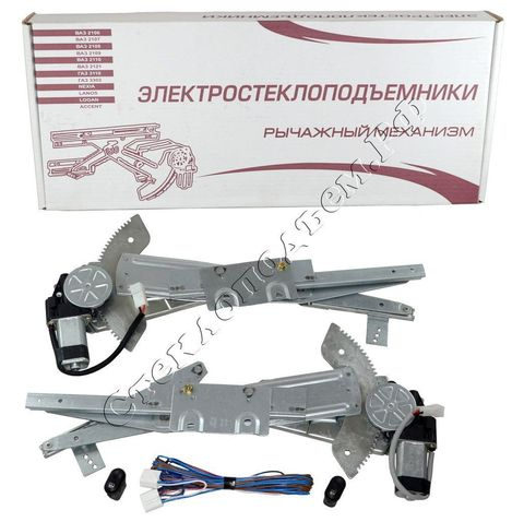 Электростеклоподъемники для ВАЗ-2109 (в передние двери)