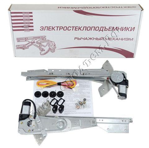 Электростеклоподъемники для Daewoo Nexia (в передние двери)